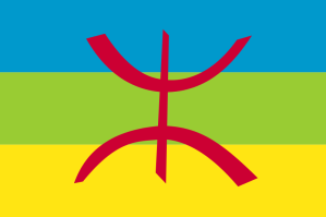 Berber_flag.svg