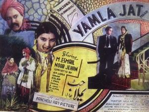 yamla-jat