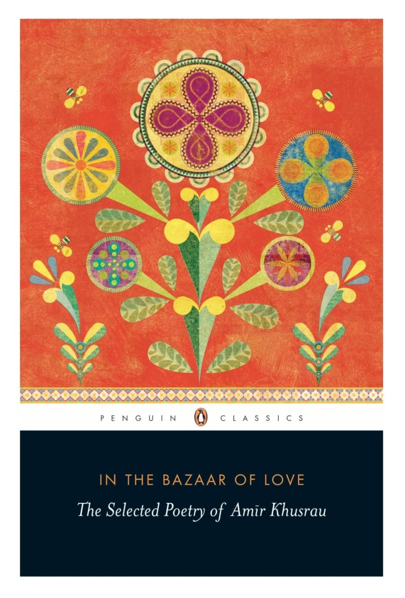 in-the-bazaar-of-love